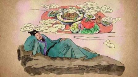 日啖荔枝三百颗,苏东坡,你吃这么多荔枝不怕上火么?