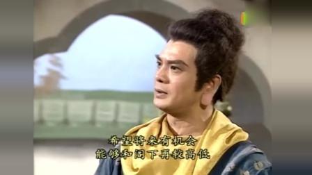 鸠摩智又装逼说除了乔峰,我谁也不怕 结果段誉和虚竹不高兴了!