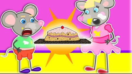 儿童卡通片:小老鼠与妈妈烹制美味蛋糕