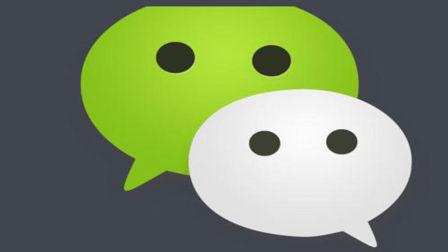 """谷歌华为""""决裂"""" 西班牙网友却毫不在意:停了才好 微信更好用"""