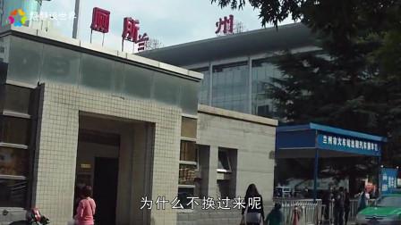 """中国最尴尬的火车站,站名是个""""错别字""""?错了66年坚决不改回!"""
