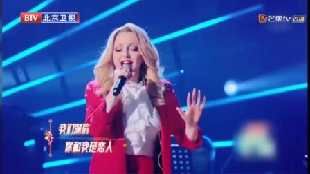 乌克兰国宝级美女歌手,开嗓中文经典歌曲,分分钟燃爆全场,