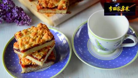 美食制作,芝士果酱蛋糕饼,美味的下午茶自己做,健康好吃,家人都喜欢