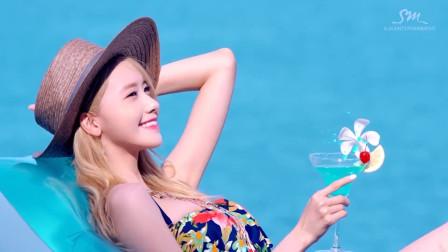 少女时代MV (PARTY)