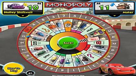 汽车总动员:汽车总动员大富翁游戏