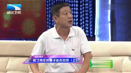 大王小王:61岁老头与小18岁美少妇同居,当场曝光,众人震惊