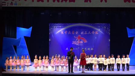 """2019年资中大舞台.庆""""六一""""文艺晚会"""