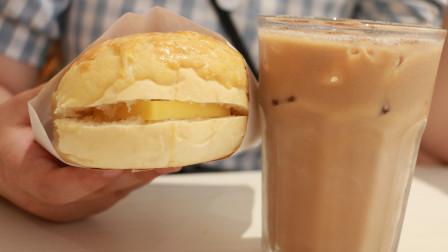 """""""冰火菠萝包""""和""""丝袜奶茶"""",名字很吸引人,到底好不好吃"""