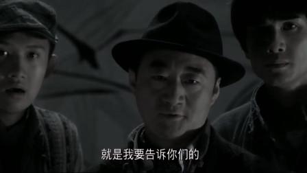 恶战:上海滩风云莫测变化多端