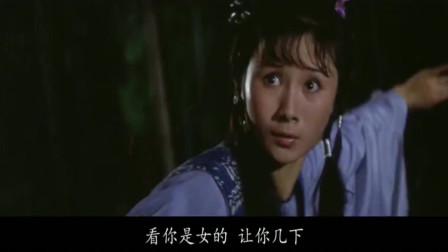 少林寺3:偷吃狗肉师兄妹大战,为学少林功夫剃度出家.