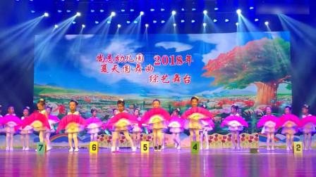 幼儿园毕业演出舞蹈《茉莉花》