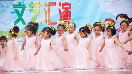 幼儿园节目汇演舞蹈《追梦》【六一儿童节】