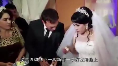 婚闹又出事?新郎踹飞婚闹宾客,还因玩笑掌掴新娘