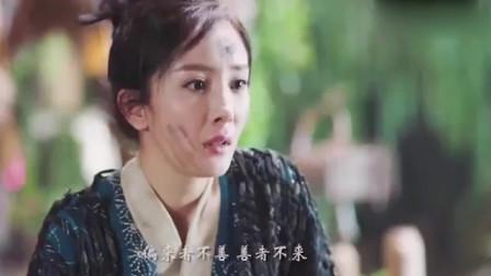 看杨幂版的《出山》,这画面太美了,美得不可思议!