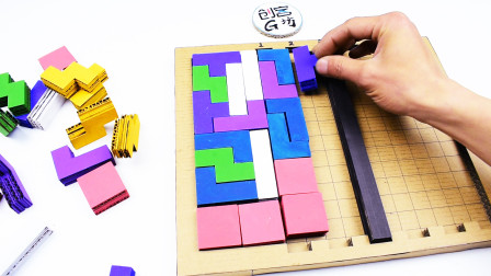 经典俄罗斯方块用纸板玩!一共才6关你能玩到第几关?