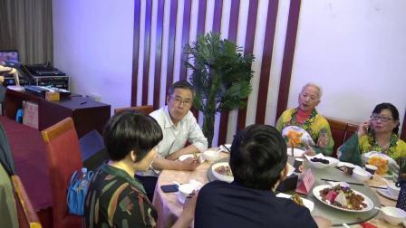 人民厂设备科2019年老同事聚会(二)