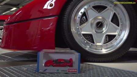 经典超跑法拉利F40开箱 缩小的F40遥控车也一起来