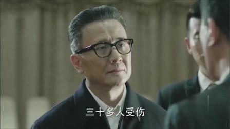 《人民的名义》沙瑞金指示侯亮平,无制约追查贪官