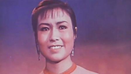 电影原声《珊瑚颂》,傅丽坤演唱,老电影《红珊瑚》插曲