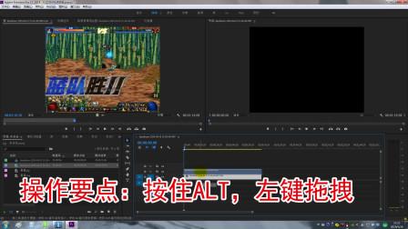 PR教程03 视频剪辑练习,视频抠图,画中画,视频编辑调整初步涉猎