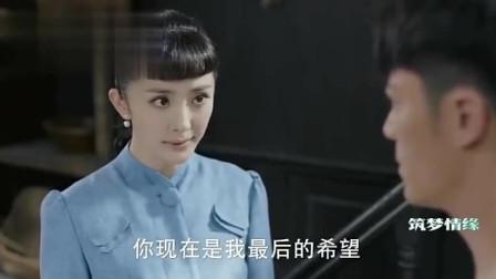 筑梦情缘:沈其南要把傅函君赶回家,婆婆直接把傅函君推进屋,俩人蒙了!