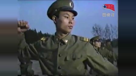 30年前的军营,看看解放军的伙食怎么样,起床号是否勾起你的回忆!