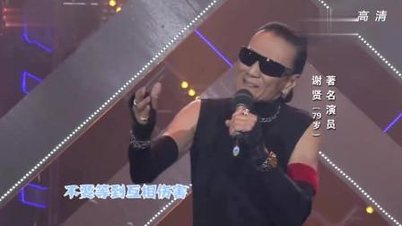 谢贤和谢霆锋同台,唱儿子的成名曲《因为爱所以爱》,满满的感动!