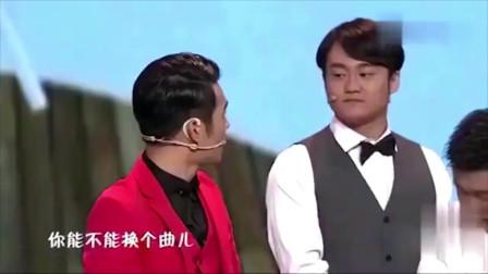 欢乐喜剧人5:宋晓峰 咱俩一伙的你炸我干啥,文松 你刚才不是做首诗给我暗号了吗,太逗了