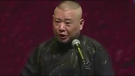 欢乐喜剧人5:岳云鹏挑衅师父 你不行了,老郭 不要听女演员瞎说,这老姜辣啊