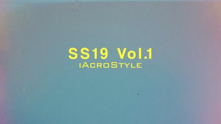 iAcro商城 SS2019 Lookbook