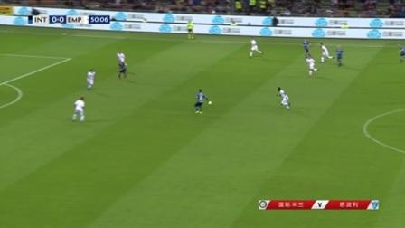 第51分钟国际米兰球员凯塔·巴尔德进球 国际米兰1-0恩波利