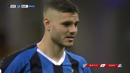 第61分钟国际米兰球员伊卡尔迪点球被扑出