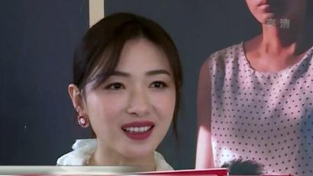 """平淡小人物 万茜:我想给她一点""""温度"""" SMG新娱乐在线 20190524 高清版"""