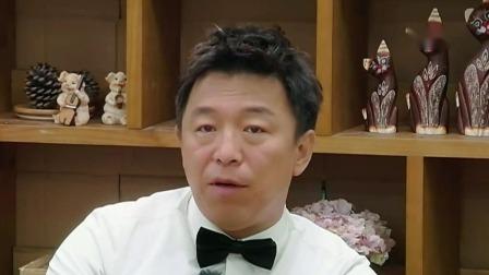 黄渤含泪谈父亲:我知道的太晚了! SMG新娱乐在线 20190524 高清版