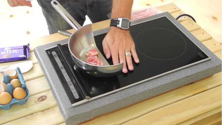 电磁炉能把肉烧熟,而手放上去却感觉不到烫,这是为什么呢?
