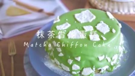 烘焙教程:抹茶雪崩蛋糕