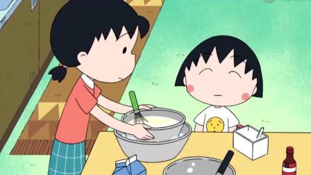 樱桃小丸子:小丸子想趁妈妈不在,做冰淇淋吃