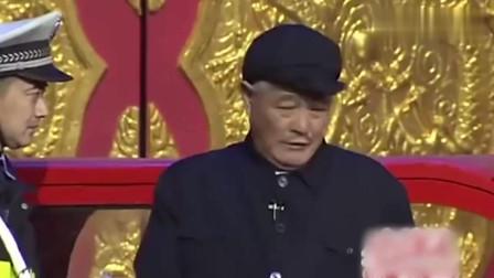 """爆笑:赵本山被交警拦住,登记名字叫""""赵世褶""""警察叔叔都傻了"""