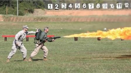 来感受下M2火焰喷射器的实际射程,但后面那人为啥要扶着?