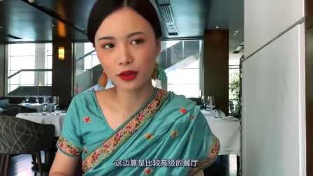 印度旅游-印度高级餐厅的环境和美食