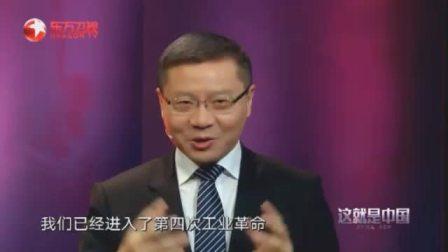 张维为:我们今天的崛起,很多国家都很羡慕!