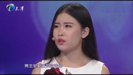 拜金女自认为太美只有总裁配得上她!赵川涂磊听完当众教她做人!