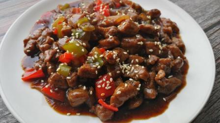 双椒牛肉粒黑椒牛肉丁配米饭吃简直好吃到不行