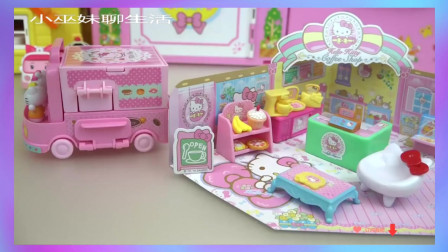 【宝宝玩具 玩偶 过家家】Hello Kitty mini shop and orbeez car