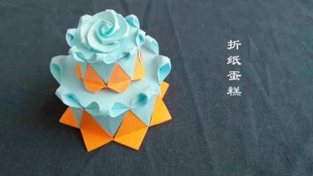 折纸蛋糕,看着救跟真的一样,太有食欲了