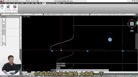 CAD从入门到精通:5分钟学会多边形和样条曲线的实际应用