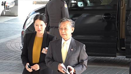 泰国前总理川·立派当选下议院议长