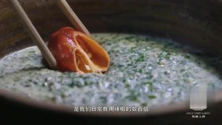 风味人间:食物链顶端的云南人怎么吃蜂蛹