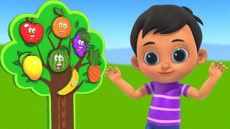 认识美味的水果苹果西瓜橙子