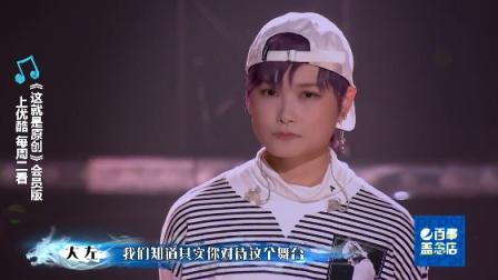 会员版:李宇春敬业到让人心疼,为《原创》排练到凌晨5点